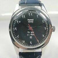 Vintage Hmt Janta Mechanical Hand Winding Movement Analog Watch AC447
