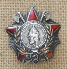 RUSSIAN SOVIET RUSSIA USSR MEDAL ORDER of Nevsky #12805 with Research