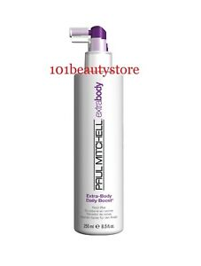 PAUL MITCHELL Extra-Body Boost  *NEW*