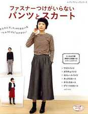 Easy Rubber Waist Ladies Pants and Skirts -  Japanese Craft Book SP3