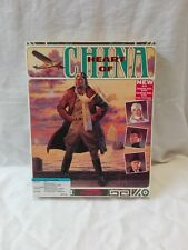 Heart of China - Dynamix - MS-DOS - Versione Internazionale - Completo - RARE!