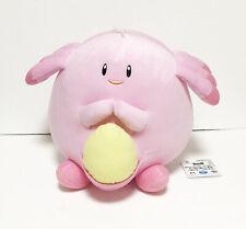 NEW Banpresto Pokemon Sun and Moon 23cm Chansey Plush Doll BANP39213 US Seller