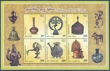 India 2016  INDIAN METAL CRAFTS MINIATURE SHEET 6 MNH Stamps 5 nos