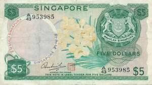 Singapore - 1967-1972 - 5 dollars - P2c - VF - banknote - 93400