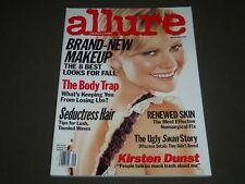 2004 SEPTEMBER ALLURE MAGAZINE - KIRSTEN DUNST - FASHION COVER - O 8234
