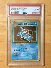 Blastoise Pokemon 1998 Holo CD Promo Japanese 009 PSA 6