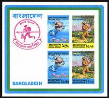 Bangladesh 1974 UPU Centenary Imperf Souvenir Sheet Scott # 68a