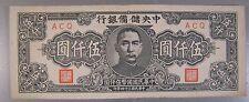 1945 China Central Reserve Bank of 5,000 Yuan     **Free U.S. Shipping**