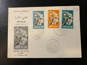 Syria - Cotton Festival FDC First Day Cover (1957) VF