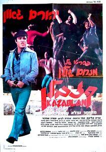 1974 Vintage HEBREW Israel MOVIE POSTER Film KAZABLAN Judaica JEWISH Golan GAON
