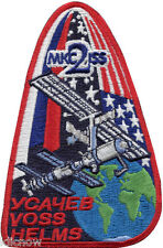 International Space Station - Expedition 2 - Embroidered Patch 12cm x 8cm