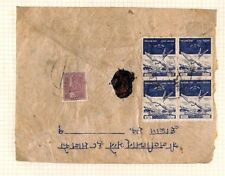Ap333 NEPAL 10p *Peace* Issue Block {4} Cover BIRDS TEST