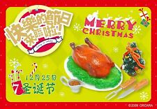 ORCARA Miniatures Chinese festival Celebration Snacks re-ment size No.07