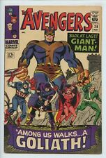 1966 MARVEL THE AVENGERS #28 1ST APPEARANCE OF THE COLLECTOR  VF   S1