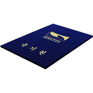 Kukkiwon Poom/Dan Certificate Board Case/1set(3pcs)/A3 Size(29.7cmX42.0cm)