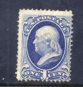 US Stamps - #145 - MH HR - 1 cent Franklin Bank Note Issue - CV $650