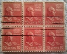1938 U. S. Scott 815 John Tyler six used 10 cent stamps off paper