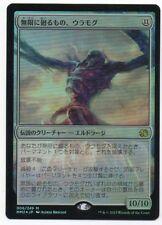 MTG Japanese Foil Ulamog, the Infinite Gyre Modern Masters 2015 NM