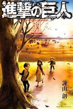 "Shingeki no Kyojin (34) Attack of Titan Fin / Special version ""Ending"""