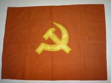 Vietnam War VC Communist Party Flag With HAMMER & SICKLE Logo