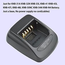 KSC-32 Charger Base no power supply For Kenwood TK5310K2 TK5320 TK5410 TH-D72A