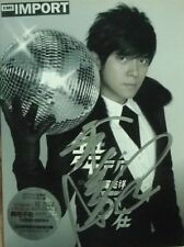 ALAN SHOW LUO ZHI XIANG 羅志祥 - Show Your Dance 舞所不在 ( Autographed)