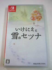 I Am Setsuna Ikenie to Yuki no Setsuna Square Enix Nintendo Switch Japanese ver
