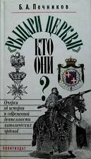 """""""Knights of the Church"""" who are they? Pechnikov The history of Catholic orders"""