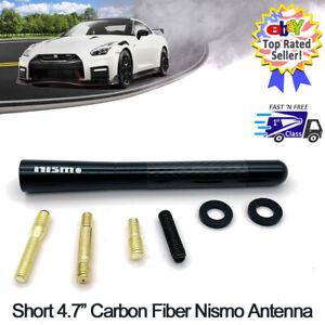 "Nismo Carbon Fiber Antenna SHORT 4.7"" - Nissan GT-R, 350Z, 370Z (Fast Shipping)"