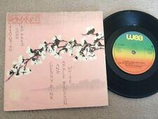 "7"" MODERN ROMANCE CHERRY PINK & APPLE BLOSSOM WHITE 1982.."