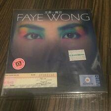 王菲 Faye Wong 寓言 Fable SMA 版大马版 马来西亚版