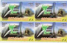 "Egypt Egipto Египет Ägypten 2010 ""Shingahai Expo"",block of 4"