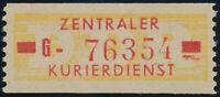 DDR-Dienst, B 18 II G, Suhl, tadellos postfrisch, gepr. Ruscher, Mi. 100,-