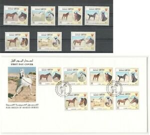 Bahrain 1997 Stamps MNH & FDC Pure Breeds of Arabian Horses 阿拉伯馬 Арабские лошади