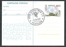 1981 ITALIA CARTOLINA POSTALE MERANO SCACCHI FDC - 6