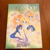 Sailor Moon OOP Art Book Gengashu Vol,4 Naoko Takeuchi 1996