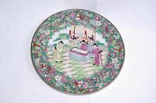 """Antique Famille Rose Hand Enameled 10.7"""" Plate Red 4 Character Mark Qianlong?"""