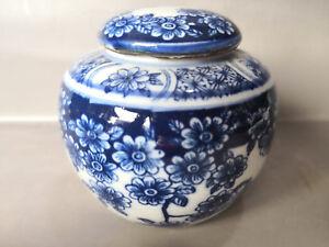 Chinese Old Blue and white porcelain Jar porcelain pot MM