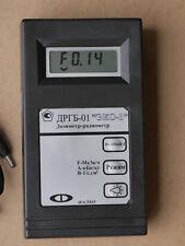 "Il RADIOMETRO DOSIMETRO-DRGB - 01 ""ECO-1"" radionuclidi Guerra Fredda Contatore Geiger"