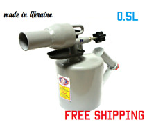 Blow Torch 0.5 Liter Lamp Blowlamp Blowpipe Fuel Petrol Gasoline