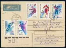 RUSSIA COMMERCIAL 1988 COVER WITH OLYMPICS STAMPS kkm76457