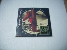 KATE BUSH - THE RED SHOES - JAPAN CD MINI LP