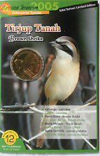 Malaysia Coin Card - Endangered Birds Series No. 12 Brown Shrike
