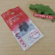 SHISEIDO #216 Refill Pads (3pcs) for Mini Eyelash Curler #215