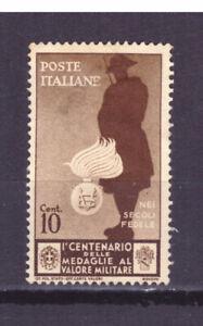 FRANCOBOLLI Italia Regno 1934 Medaglie al Valor Militare 10 c. SAS366