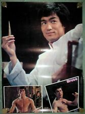 BRUCE LEE COLOUR VINTAGE MOVIE PHOTO PRINT LAMINATED POSTER ORIGINAL NUMBER 97