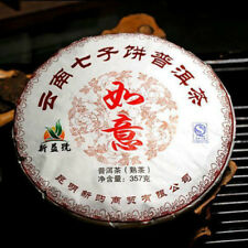 357g Yunnan Pu-erh Tea Puerh Ripe Tea Wishful Tea-cake Top Class Cooked Puer Tea