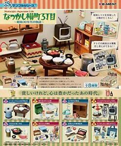 RE-MENT Petit Sample Nostalgic Japanese Life 1950's BOX Full Set All 8 Figures