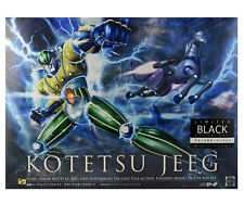 Arcadia Kotetsu Jeeg & Pantheroid Die-cast Set Limited Black Version