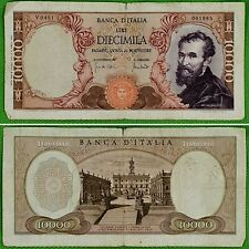 Banca D' Italia Lire Diecimila(10000) 1962 Banknote Michelangelo SN: V0451001965